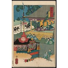 Utagawa Yoshitsuya: The Gion Festival (Gion sairei), from the series Scenes of Famous Places along the Tôkaidô Road (Tôkaidô meisho fûkei), also known as the Processional Tôkaidô (Gyôretsu Tôkaidô), here called Tôkaidô meisho no uchi - Museum of Fine Arts