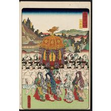 Utagawa Kunisada: The Upper Kamo Shrine (Kamigamo), from the series Scenes of Famous Places along the Tôkaidô Road (Tôkaidô meisho fûkei), also known as the Processional Tôkaidô (Gyôretsu Tôkaidô), here called Tôkaidô meisho no uchi - Museum of Fine Arts
