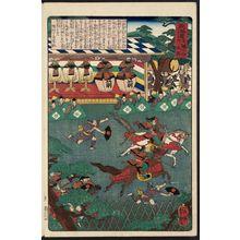 歌川芳艶: Equestrian Events at the Fujinomori Shrine (Fujinomori hashiriuma), from the series Scenes of Famous Places along the Tôkaidô Road (Tôkaidô meisho fûkei), also known as the Processional Tôkaidô (Gyôretsu Tôkaidô), here called Tôkaidô no uchi - ボストン美術館