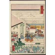 河鍋暁斎: Watching a Nô Play (Onô haiken no zu), from the series Scenes of Famous Places along the Tôkaidô Road (Tôkaidô meisho fûkei), also known as the Processional Tôkaidô (Gyôretsu Tôkaidô), here called Tôkaidô meisho no uchi - ボストン美術館