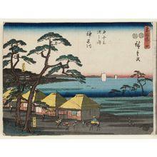 Utagawa Hiroshige: No. 4 - Kanagawa: Teahouses on the Bluff, Below Asama (Dai no chaya, Asama shita), from the series The Tôkaidô Road - The Fifty-three Stations (Tôkaidô - Gojûsan tsugi no uchi) - Museum of Fine Arts