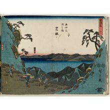 歌川広重: No. 11 - Hakone: The Sea at Izu, the Mountains (Izu no umi, yamanaka), from the series The Tôkaidô Road - The Fifty-three Stations (Tôkaidô - Gojûsan tsugi no uchi) - ボストン美術館