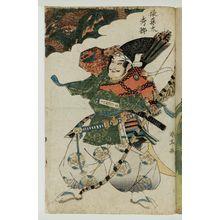 Katsukawa Shuntei: Tawara Tôda Hidesato - Museum of Fine Arts