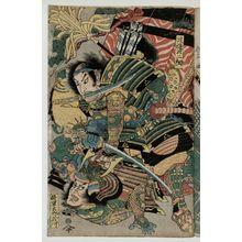 勝川春亭: Watanabe Genji Tsuna and Shôguntarô Yoshikado - ボストン美術館