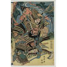 Katsukawa Shuntei: Wada - Museum of Fine Arts