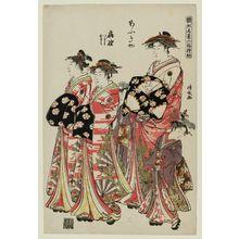 鳥居清長: Ôgino of the Ôgiya, kamuro Isami and Susami, from the series Models for Fashion: New Year Designs as Fresh as Young Leaves (Hinagata wakana no hatsu moyô) - ボストン美術館
