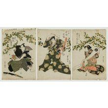 歌川豊国: Actors Segawa Kikunojô as Okuni Gozen (R), Nakamura Shikan (C), and Bandô Mitsugorô as Matabei (L) - ボストン美術館