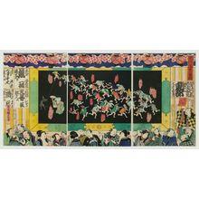Utagawa Hiroshige III: Fashionable Magic Lantern Pictures of the Floating World (Ryûkô ukiyo no utsushi-e) - Museum of Fine Arts