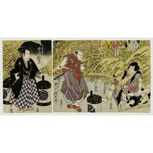 Gigado Ashiyuki: Actors Nakamura Utaemon III as Jirôzaemon (R), Ichikawa Ebijûrô I as Kamura Utaemon (C), and Kataoka Nizaemon VII as Takaichi Buemon (L) - Museum of Fine Arts