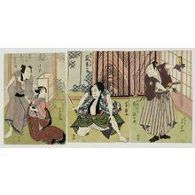 Gigado Ashiyuki: Actors Ichikawa Ebijûrô as Tosa Shôji (R), Arashi Kichisaburô as Torii Matasuke (C), Arashi Koroku as Odai and Ogawa Kichitarô as Tanizawa Kyûba (L) - Museum of Fine Arts