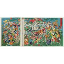 Kawanabe Kyosai: Dance of the Harvest Festival (Hônen mansaku odori) - Museum of Fine Arts