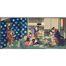 Utagawa Kunisada: from the series A Genji Version of the Four Accomplishments (Mitate Genji kinkishoga no uchi) - Museum of Fine Arts