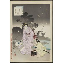 Mizuno Toshikata: Catching Fireflies: Women of the Tenmei Era [1781-89] (Hotaru-gari, Tenmei koro fujin), from the series Thirty-six Elegant Selections (Sanjûroku kasen) - Museum of Fine Arts