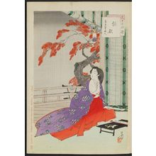 水野年方: Composing Poetry: Noblewoman of the An'ei Era [1772-81] (Eika, An'ei goro ki-fujin), from the series Thirty-six Elegant Selections (Sanjûroku kasen) - ボストン美術館