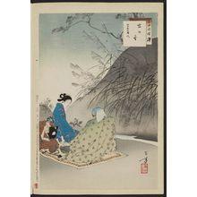 水野年方: The Sound of Insects: Woman of the Kan'en Era [1748-51] (Mushi no ne, Kan'en koro fujin), from the series Thirty-six Elegant Selections (Sanjûroku kasen) - ボストン美術館
