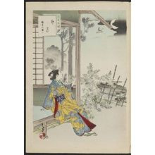 Mizuno Toshikata: The Fourth Month: Woman of the Enkyô Era [1744-48] (Uzuki, Enkyô koro fujin), from the series Thirty-six Elegant Selections (Sanjûroku kasen) - Museum of Fine Arts