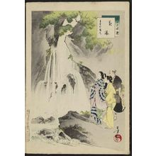 水野年方: Viewing a Waterfall: Women of the Jôkyô Era [1684-88] (Kanbaku, Jôkyô koro fujin), from the series Thirty-six Elegant Selections (Sanjûroku kasen) - ボストン美術館