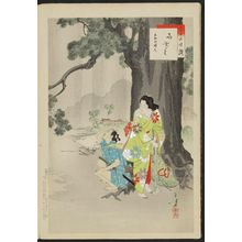 Mizuno Toshikata: Shelter from the Rain: Woman of the Tenna Era [1681-84] (Ameyadori, Tenna koro fujin), from the series Thirty-six Elegant Selections (Sanjûroku kasen) - Museum of Fine Arts