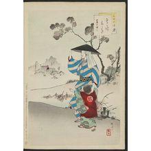 水野年方: Woman of the Meireki Era [1655-58] (Sosoro aruki, Meireki koro fujin), from the series Thirty-six Elegant Selections (Sanjûroku kasen) - ボストン美術館