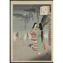 水野年方: Streetwalkers: Women of the Ônin Era [1467-69] (Tsujigimi, Ônin koro fujin), from the series Thirty-six Elegant Selections (Sanjûroku kasen) - ボストン美術館