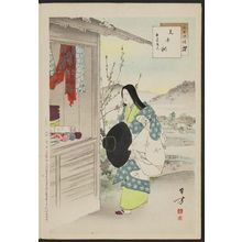 Mizuno Toshikata: Woman of the Kôshô Era [1455-57] (Misetana, Kôshô koro fujin), from the series Thirty-six Elegant Selections (Sanjûroku kasen) - Museum of Fine Arts