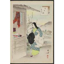 Mizuno Toshikata: Woman of the Kôshô Era [1455-57] (Misetana, Kôshô koro fujin), from the series Thirty-six Elegant Selections (Sanjûroku kasen) - Museum of Fine Arts