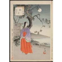 Mizuno Toshikata: Misty Moonlight: Woman of Ancient Times (Oborozuki, jôdai koro fujin), from the series Thirty-six Elegant Selections (Sanjûroku kasen) - Museum of Fine Arts