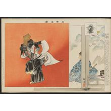 Tsukioka Kogyo: Senzai and Sanbasô, from the series Pictures of Nô Plays, Part II, Section I (Nôgaku zue, kôhen, jô) - Museum of Fine Arts