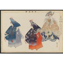Tsukioka Kogyo: Tamanoi, from the series Pictures of Nô Plays, Part II, Section I (Nôgaku zue, kôhen, jô) - Museum of Fine Arts