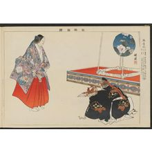 Tsukioka Kogyo: Yôkihi, from the series Pictures of Nô Plays, Part II, Section I (Nôgaku zue, kôhen, jô) - Museum of Fine Arts