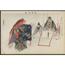 Tsukioka Kogyo: Zegai, from the series Pictures of Nô Plays, Part II, Section I (Nôgaku zue, kôhen, jô) - Museum of Fine Arts