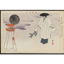 Tsukioka Kogyo: Miidera, from the series Pictures of Nô Plays, Part II, Section I (Nôgaku zue, kôhen, jô) - Museum of Fine Arts