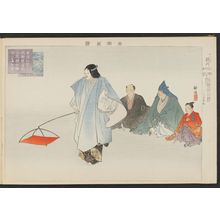 Tsukioka Kogyo: Sakuragawa, from the series Pictures of Nô Plays, Part II, Section I (Nôgaku zue, kôhen, jô) - Museum of Fine Arts