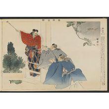Tsukioka Kogyo: Adachigahara, from the series Pictures of Nô Plays, Part II, Section I (Nôgaku zue, kôhen, jô) - Museum of Fine Arts