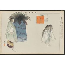 月岡耕漁: Sumidagawa, from the series Pictures of Nô Plays, Part II, Section I (Nôgaku zue, kôhen, jô) - ボストン美術館