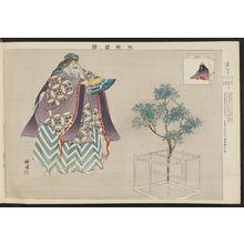 Tsukioka Kogyo: Dôjô-ji, from the series Pictures of Nô Plays, Part II, Section I (Nôgaku zue, kôhen, jô) - Museum of Fine Arts