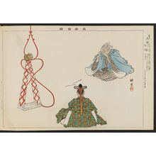 月岡耕漁: Tenko, from the series Pictures of Nô Plays, Part II, Section I (Nôgaku zue, kôhen, jô) - ボストン美術館