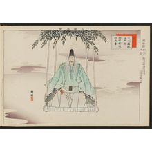 Tsukioka Kogyo: from the series Pictures of Nô Plays, Part II, Section I (Nôgaku zue, kôhen, jô) - Museum of Fine Arts