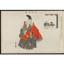 Tsukioka Kogyo: Sanemori, from the series Pictures of Nô Plays, Part II, Section I (Nôgaku zue, kôhen, jô) - Museum of Fine Arts