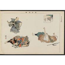 Tsukioka Kogyo: The Kyôgen Play Tsuta yamabushi, from the series Pictures of Nô Plays, Part II, Section I (Nôgaku zue, kôhen, jô) - Museum of Fine Arts
