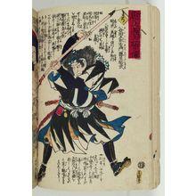 Utagawa Yoshitora: The Syllable So: Yata Gorôemon Fujiwara no Suketake, from the series The Story of the Faithful Samurai in The Storehouse of Loyal Retainers (Chûshin gishi meimei den) - Museum of Fine Arts