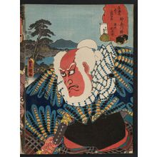 Utagawa Kunisada: Kanagawa Station (Kanagawa eki): (Actor Ichikawa Ebizô V as) Ferryman (Watashimori) Tonbei, from the series Fifty-three Stations of the Tôkaidô Road (Tôkaidô gojûsan tsugi no uchi) - Museum of Fine Arts