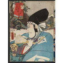 歌川国貞: Hatake Station, between Odawara and Hakone: (Actor Matsumoto Kôshirô V as) Kudô Suketsune, from the series Fifty-three Stations of the Tôkaidô Road (Tôkaidô gojûsan tsugi no uchi) - ボストン美術館