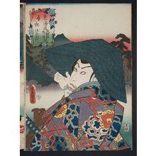 歌川国貞: Arimatsu, between Chiryû and Narumi: (Actor Ichikawa Danjûrô VIII as) Hanzaemon, from the series Fifty-three Stations of the Tôkaidô Road (Tôkaidô gojûsan tsugi no uchi), here called Tôkaidô - ボストン美術館