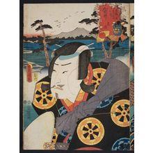 歌川国貞: Fukuroi: (Actor Arashi Rikan III as) Tadanobu, from the series Fifty-three Stations of the Tôkaidô Road (Tôkaidô gojûsan tsugi no uchi) - ボストン美術館