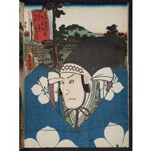 Utagawa Kunisada: Goten-yama, between Ishiyakushi and Shôno: (Actor Morita Kan'ya XI as) Takechi Mitsuhide, from the series Fifty-three Stations of the Tôkaidô Road (Tôkaidô gojûsan tsugi no uchi) - Museum of Fine Arts