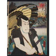 Utagawa Kunisada: Ôno, between Tsuchiyama and MInakuchi: (Actor Arashi Kichisaburô III as) Sadakurô, from the series Fifty-three Stations of the Tôkaidô Road (Tôkaidô gojûsan tsugi no uchi), here called Tôkaidô - Museum of Fine Arts