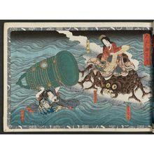 歌川国貞: Shiranui monogatari - ボストン美術館