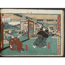 Utagawa Kuniteru: Act IV of the Play A Board Game of the Road to Iga Pass (Igagoe dôchû sugoroku yon) - Museum of Fine Arts