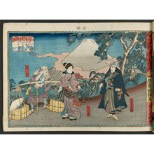 Utagawa Kuniteru: Act V of the Play A Board Game of the Road to Iga Pass (Igagoe dôchû sugoroku go) - Museum of Fine Arts